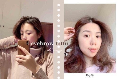 「有眉毛是戴口罩後的妝容重點!」韓式粉 霧眉就像畫的一樣自然|IA專業美睫設計